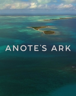 Anote's Ark image_2